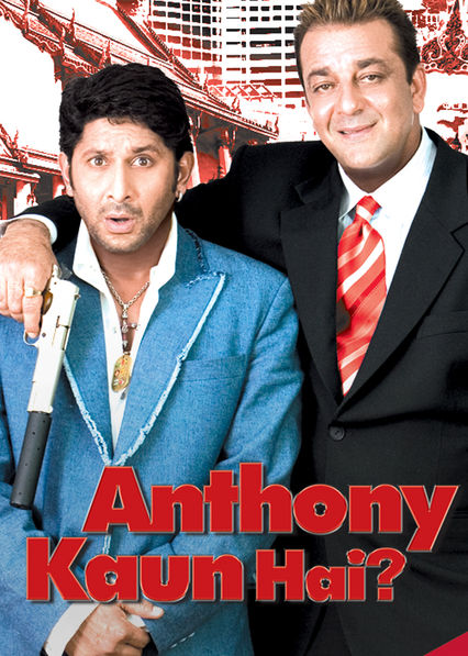 Anthony Kaun Hai? on Netflix Canada