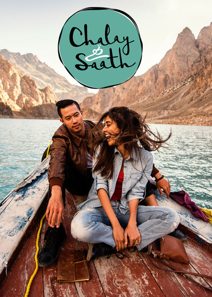 Chalay Thay Saath on Netflix Canada
